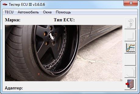 TECU3v3.7.0.10