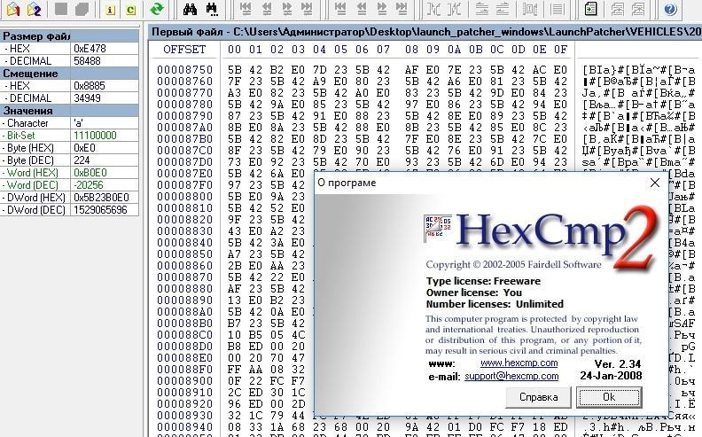 HexCmp