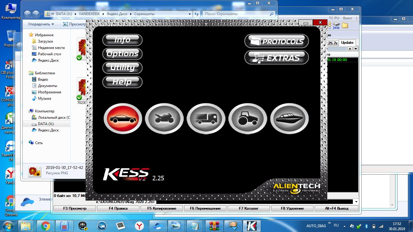 KSUITE 2.25 for KTAG 7.020 + KESS 5.017 from SVVAG2000