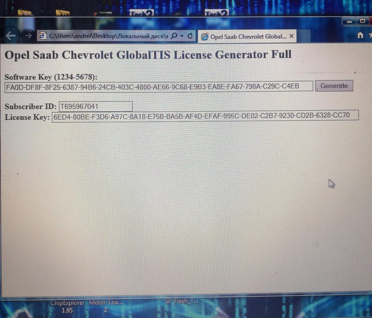 GlobalTIS V32 KG
