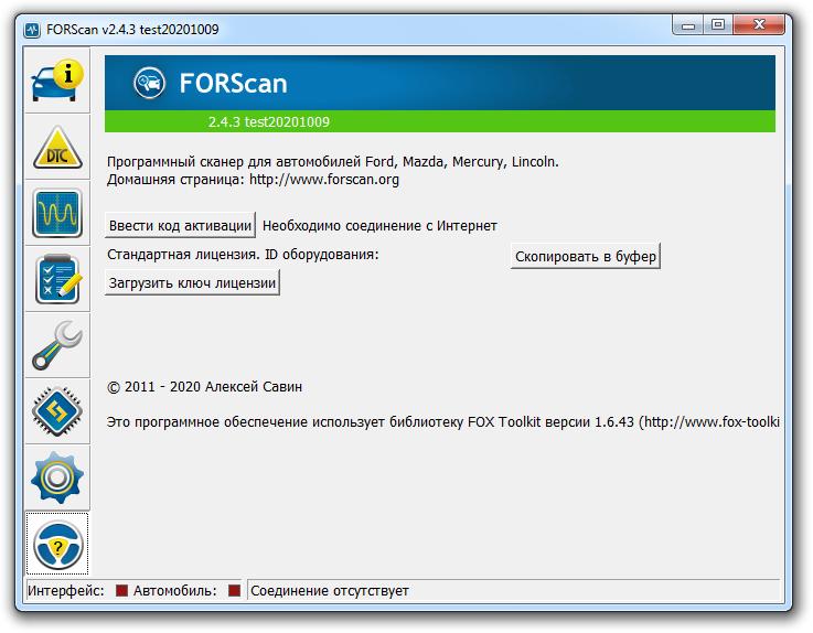 FORScanSetup2.4.1.beta