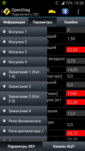 opendiag-mobile-2100_5.jpg
