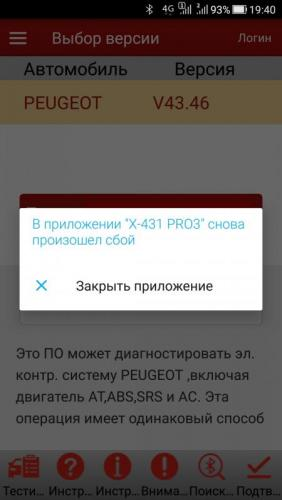 Screenshot_20180326-194002.jpg
