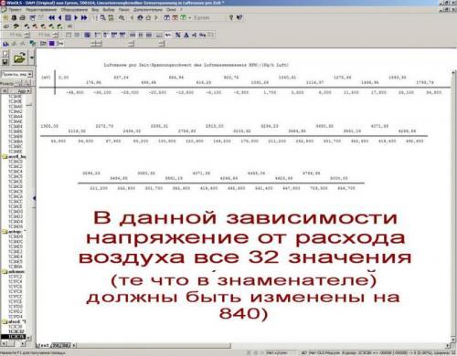 MAF1.jpg