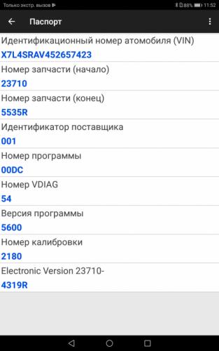 Screenshot_20191013-115245.png