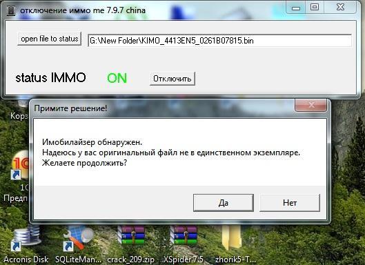KIMO_4413EN5_0261В07815.jpg