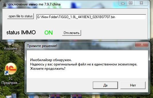 TIGGO_1.8L_4418EN3_0261B07707.jpg