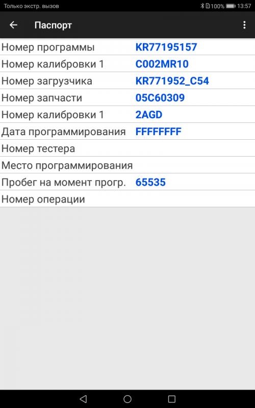 Screenshot_20200201-135756.png