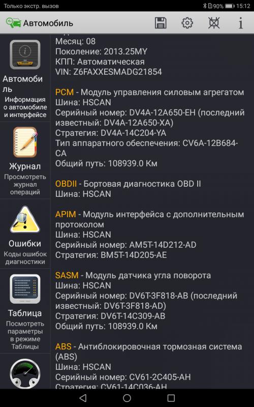 Screenshot_20200330-151217.png