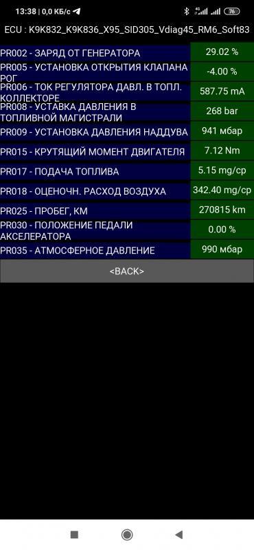 Screenshot_2020-07-21-13-38-29-680_org.pyrenteam.pyclip.jpg