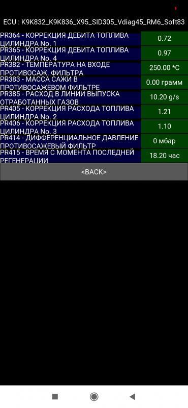 Screenshot_2020-07-22-18-51-03-205_org.pyrenteam.pyclip.jpg