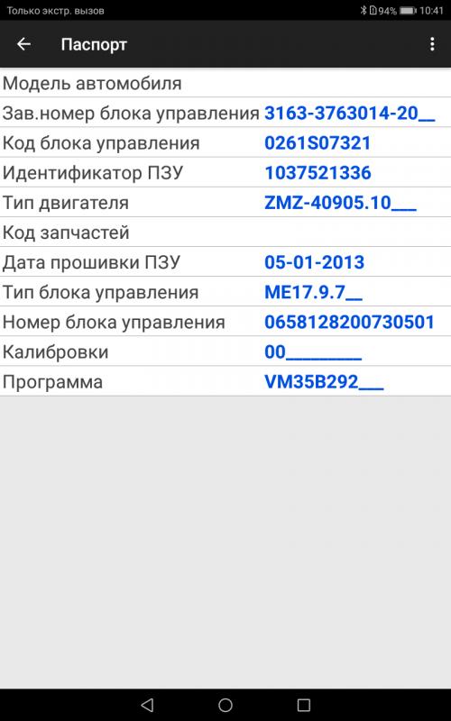 Screenshot_20200722-104123.png.5cede496d212950f8b54e01a417a680b (1).png