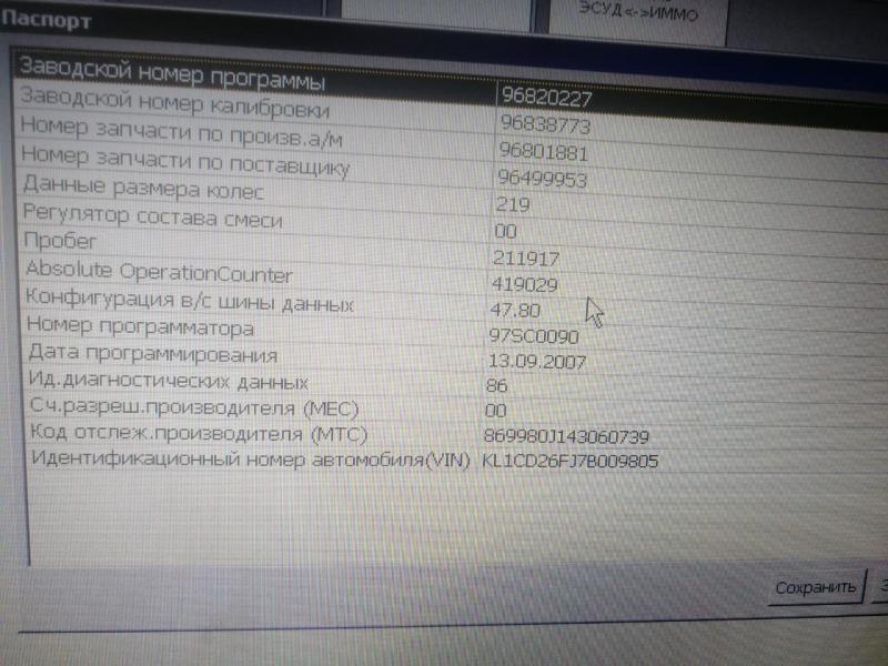 IMG-20201122-WA0019[1].jpg
