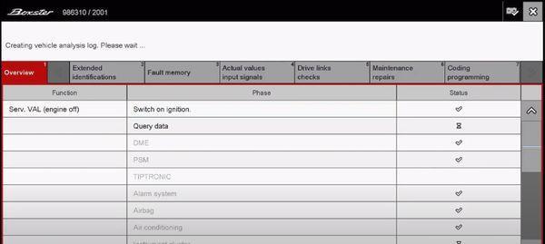 Комплект для диагностики Porsche. VAS 6154_5.png