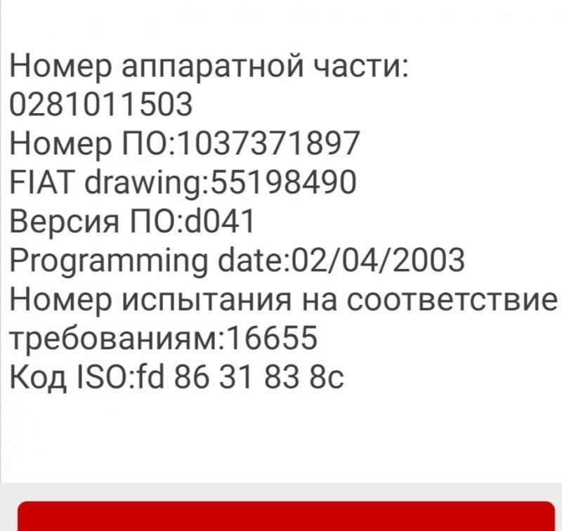IMG_20210905_130339.jpg