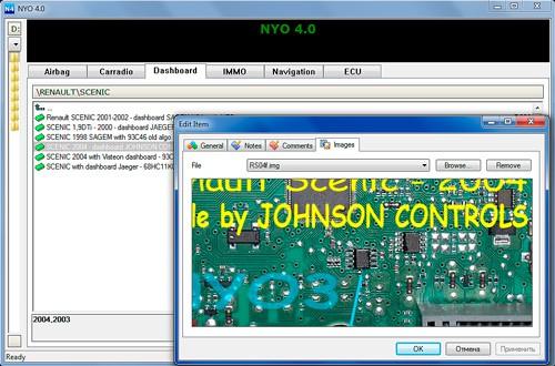 NYO 4.0 (корректировка одометра, иммобилайзер, AirBag)