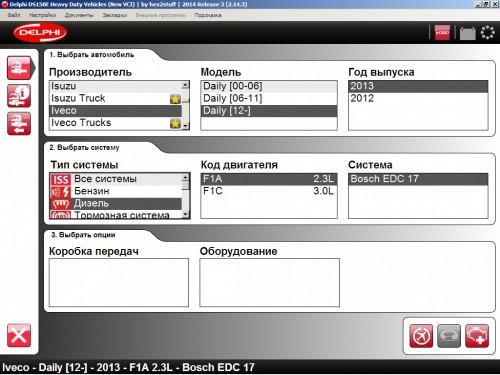 Autocom/Delphi 2014.3 IVECO