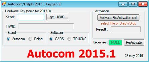 Активатор Autocom 2015.1