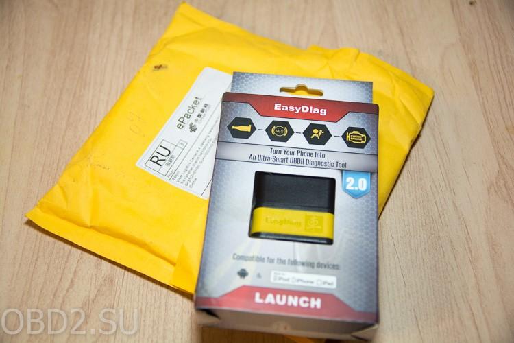 Launch EasyDiag посылка из Китая