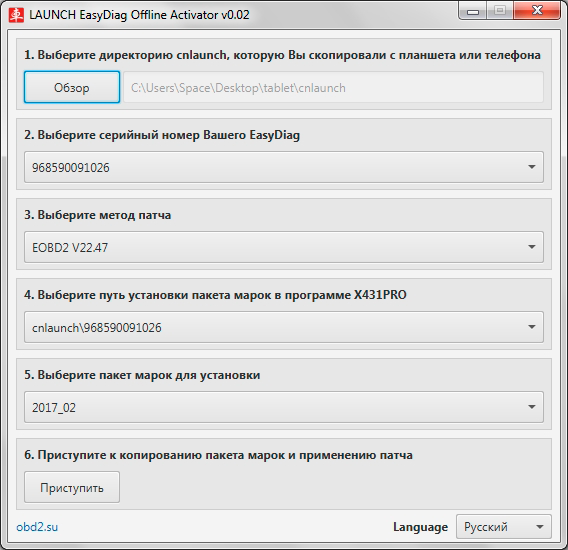 LAUNCH EasyDiag Offline Activator