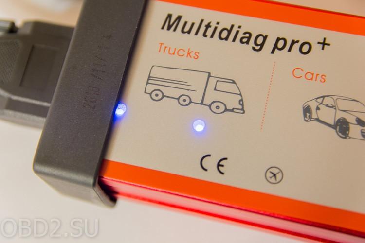 MultiDiag pro plus индикация работы