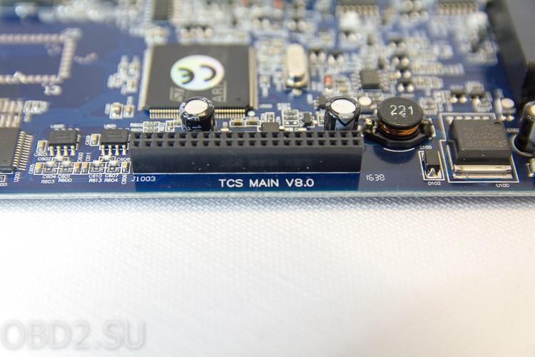 TCS CDP v8.0