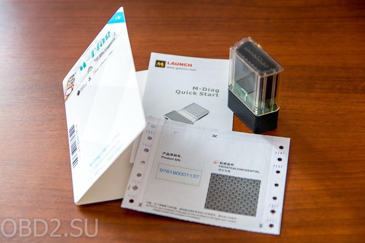 GOLO M-Diag содержимое упаковки