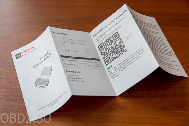GOLO M-Diag инструкция
