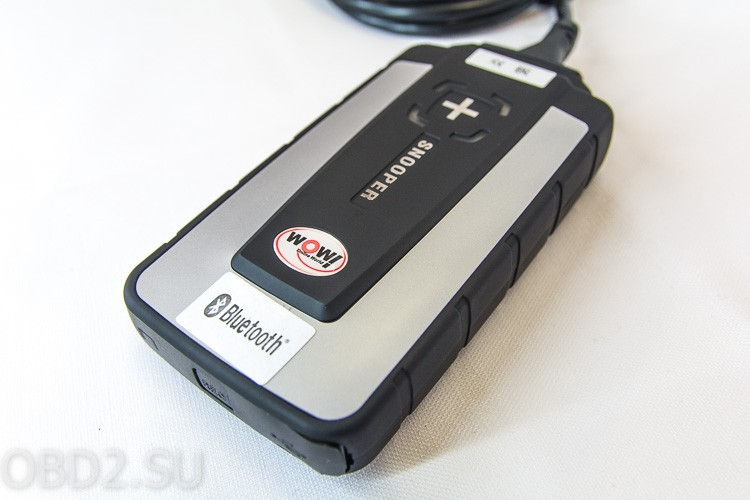 Корпус прибора Snooper plus