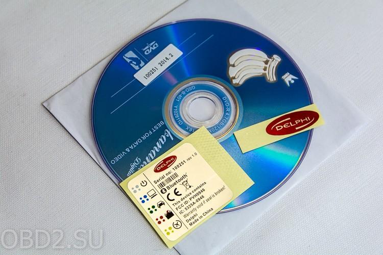 Диск с программой 2014.2 и фирменные наклейки Delphi DS-150E