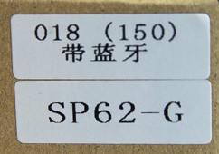 Наклейка с иероглифами на коробке Delphi DS-150E