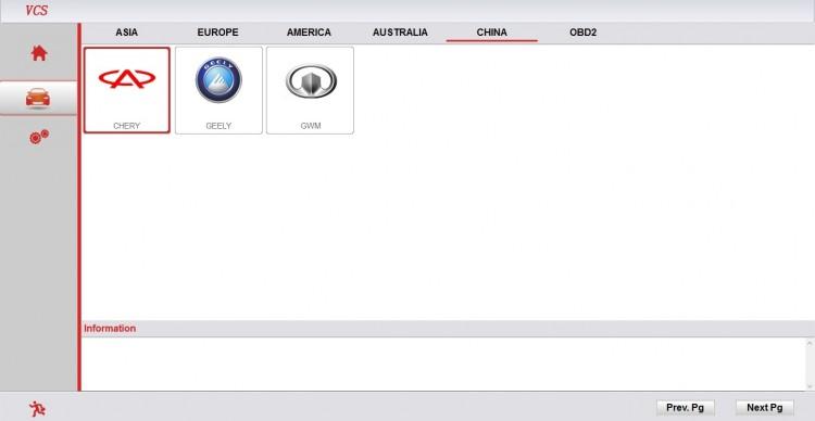 Super VCS скриншот китайских марок доступных в программе