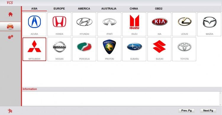 Super VCS скриншот азиатских марок доступных в программе