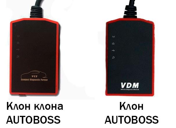 Клон клона AUTOBOSS PC-MAX