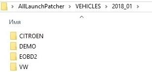 LAUNCH offline auto patcher. Структура папки с пакетами марок