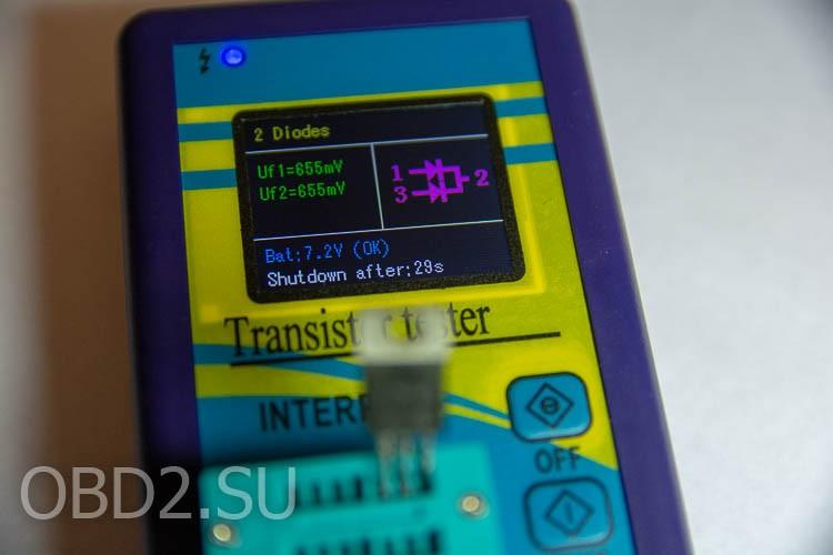 Универсальный тестер транзисторов - тестирование диодной сборки