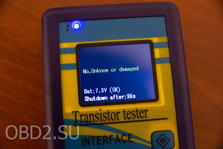 Универсальный тестер транзисторов - компонент не найден или неисправен