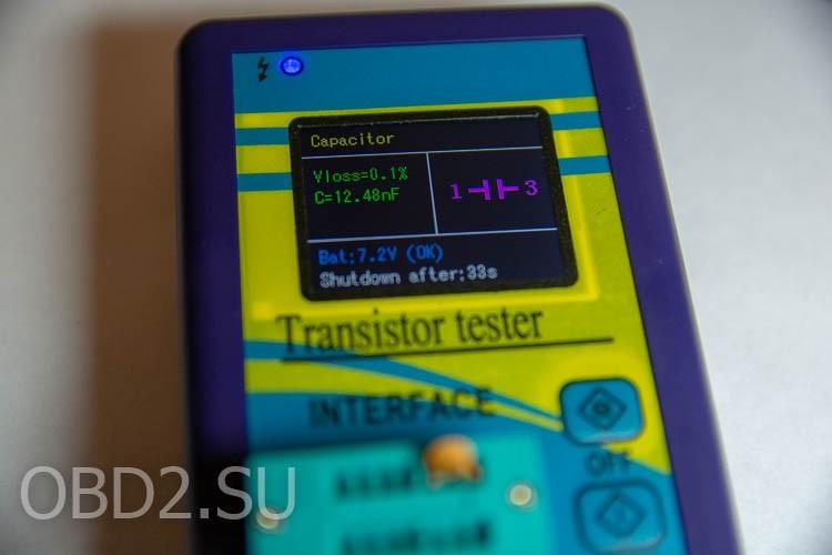 Универсальный тестер транзисторов - тестирование конденсатора малой емкости