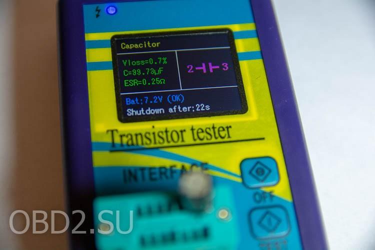 Универсальный тестер транзисторов - тестирование пленочного конденсатора