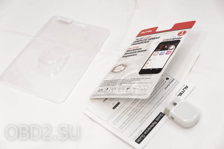 AUTEL MaxiAP AP200 содержимое упаковки