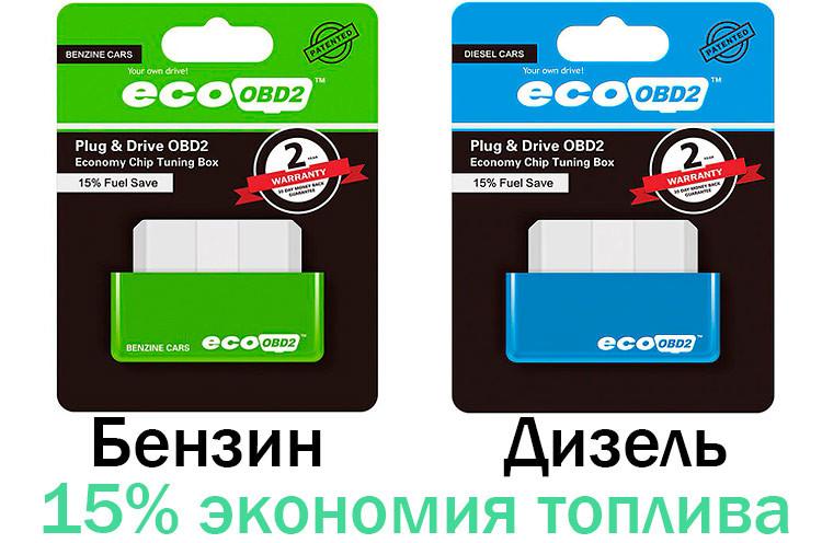 ECO OBD2 15% экономия топлива