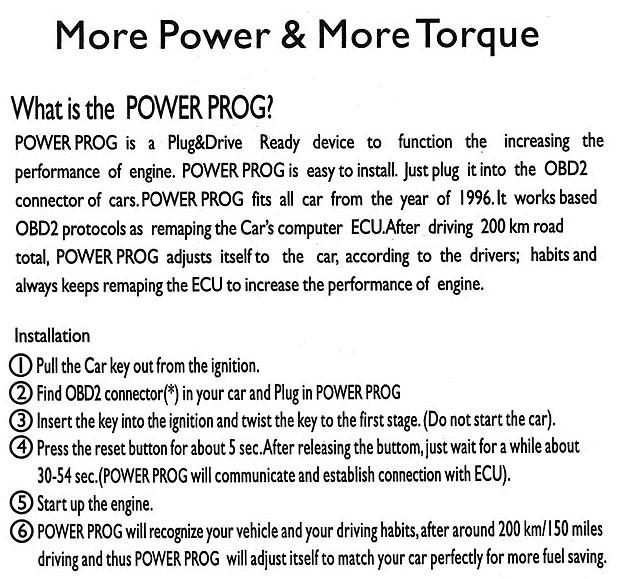 POWER PROG чип тюнинг бокс - руководство пользователя