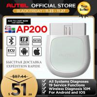 Autel AP200